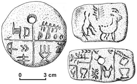 1 vinčansko pismo