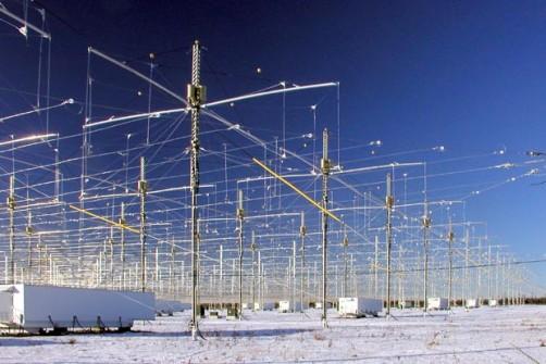 Postrojenje HAARP-a pored Gakone na Aljasci,
