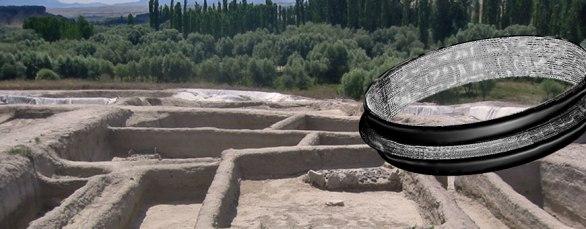Neobična 9.500 godina stara narukvica od opsidijana s nepravilnostima koji se jedva vide pod mikroskopom.