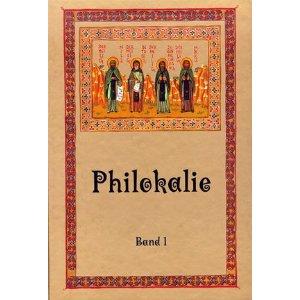 Prvi dio Philokalie. Samospoznaja je dio svake metafizičke i religijske škole.