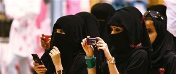 1 nadzor žena saudi arabija