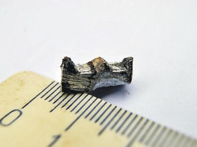 Komadić aluminijskog zupčanika starog 300 milijuna godina.