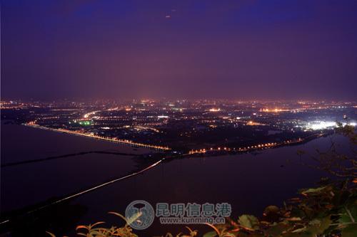 Nlo snimljen nad Kunming Cityjem 22.10.2010.