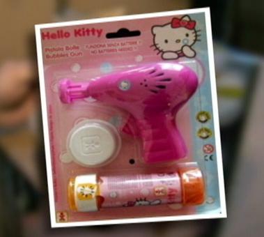 Sporni pištolj koji pravi balone od sapunice