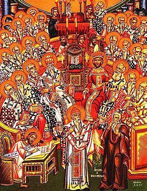 Moderna biblija je stvorena 325 nove ere, prvim crkvenim koncilom u Niceji pod paskom cara Konstantina.