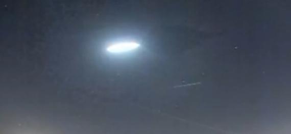 Iznenadna eksplozija meteora nad Puerto Ricom.