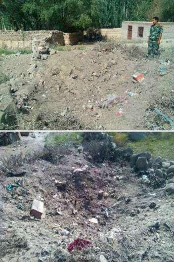 Krater koji je napravio meteorit u Kini.