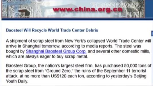 Kinezi su se pohvalili brzinskom kupnjom željezne konstrukcije WTC-a.