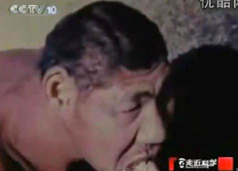 Slučaj iz Kine je još uvijek misterija za koju mi nemamo objašnjenja.