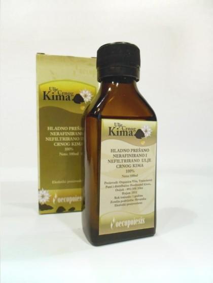 Hladno prešano ulje crnog kima je odlično za borbu protiv virusnih upala.