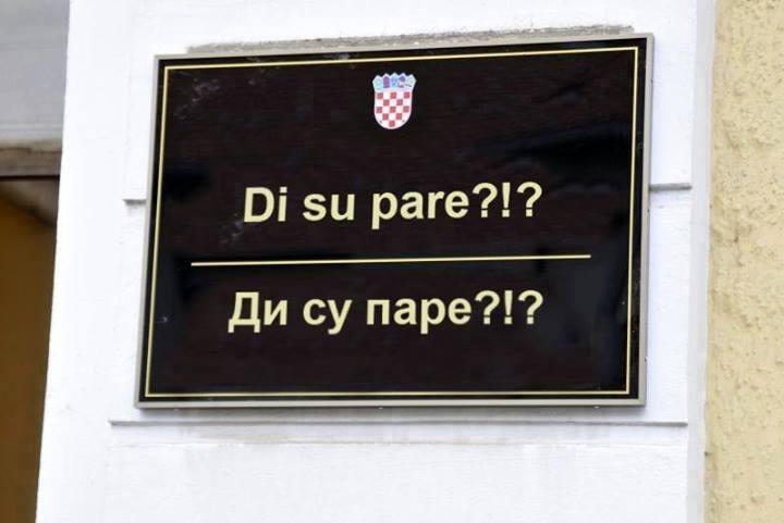 Ovo bi trebalo biti najvažnije pitanje u Hrvatskoj, bez obzira je li na latinici ili ćirilici?
