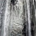 NIjagarini vodopadi