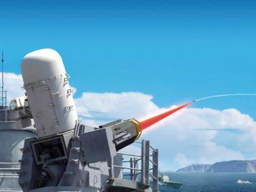 """FEL ili """"free electron laser"""" novo skupo oružje američke mornarice."""