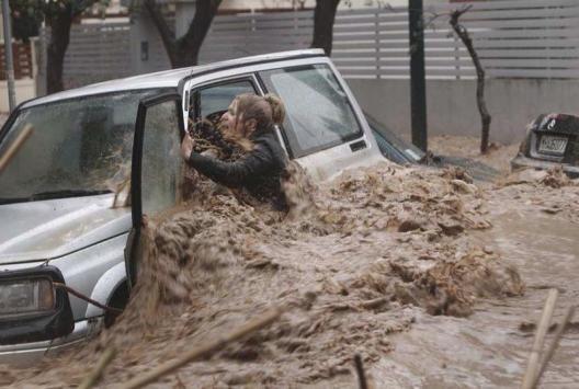 Katastrofa u Bugarskoj.