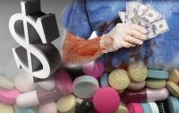1 medicina laži glavna