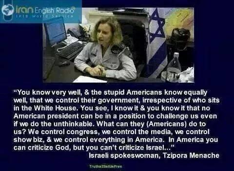 BIvša glasnogovornica izraelske vlade je bila sasvim jasna kada je rteka: