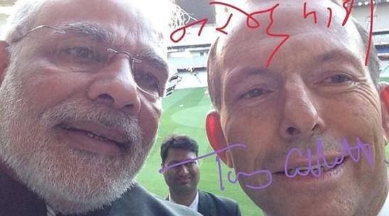 NImalo privlaćan selfie koji je navodno raketirao popularnost Abotta na društvenim mrežama.