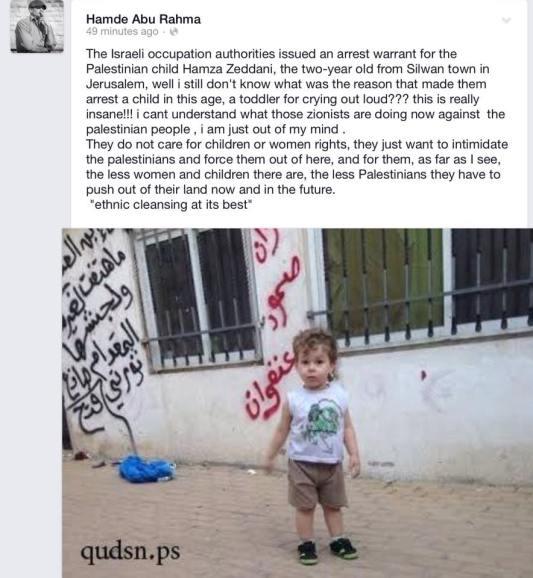 Zašto država Izrael želi uhititi ovog dvogodišnjeg dječaka?