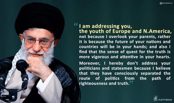 Prvotno je poruka Iranskog državnika bila objavljena na Twitteru.