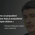 """A la Milanović: """"Što sam ono htio reći? Aha, čim izvalim nešto blesavo izađe."""""""