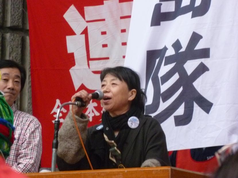 Cheiko Shiina na nedavnom obraćanju javnosti u svezi epidemije kancerogenih obolijenja u Japanu.