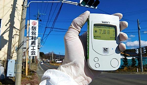 Radijacija izvan navodne zone opasnosti u Fukushimi.