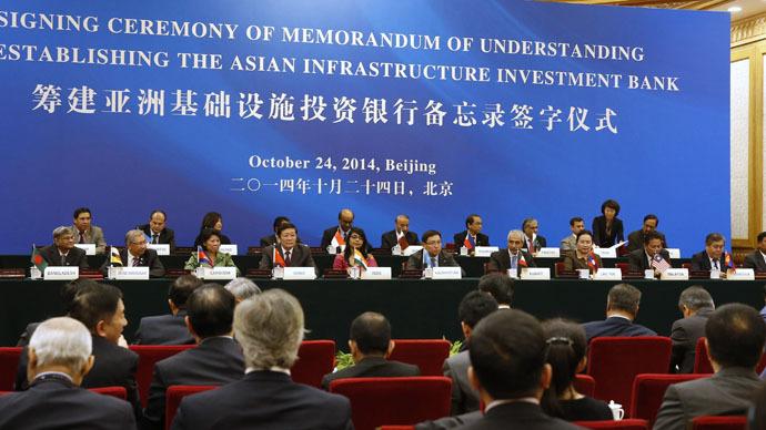 AIIB svakim danom sve više jača iako je od osnutka prošlo tek nekoliko mjeseci.