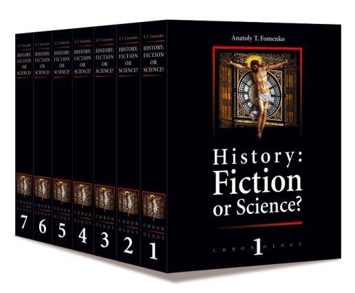 Fomenkova Nova kronologija: povijest znanost ili fikcija koju svima od srca preporučamo.