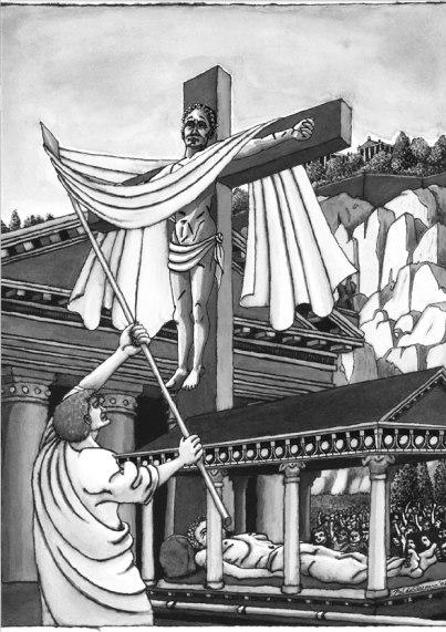 Efigija Julija Cezara na petak 17.03.44. prije nove ere (na dan Liberalije).
