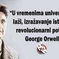 george orwell univerzalne laži i istina