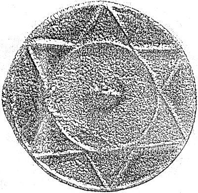 Pečat otkriven u kazarskim iskopinama, znanstvenici tvrde kako nisu sigurni u njegovo značenje, iako se nama čini da vidimo stiliziranu Davidovu zvijezdu.
