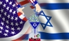 1američka pomoć izraelu