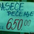 Paseće pečenje! Samo 650 dinara.