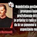 nered machiavelli