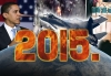 2015 glavna gotova