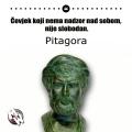 Nadzor nad sobom, Pitagora