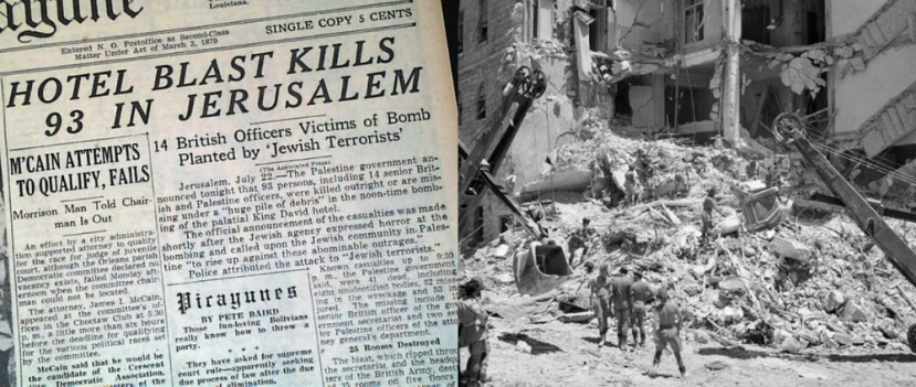 Napad na hotel Kralj David je obavila teroristička organizacija Irgun, čiji član vrhovništva bio i Netanyahuov otac.