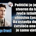 Politički jezik, Orwell