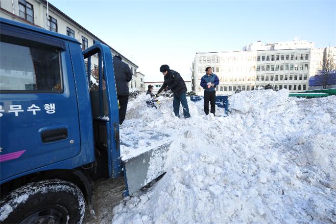 Rekordne hladnoće u Soulu su se zaustavile na 18 stupnjeva ispod ništice.