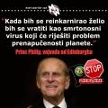 Smrtonosni virus, Filip od Edinburgha