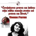 Vesna Parun, Istina