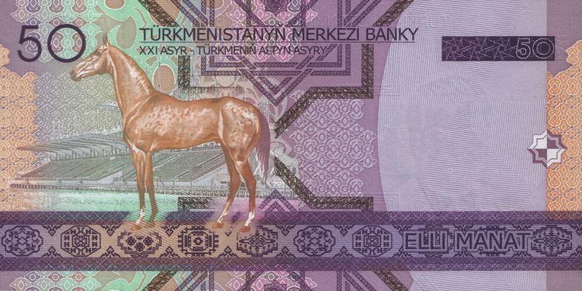 Turkmenistanski novac od 50 manata krasi lik Akhal-Tekea - zlatnog konja iz pustinje.