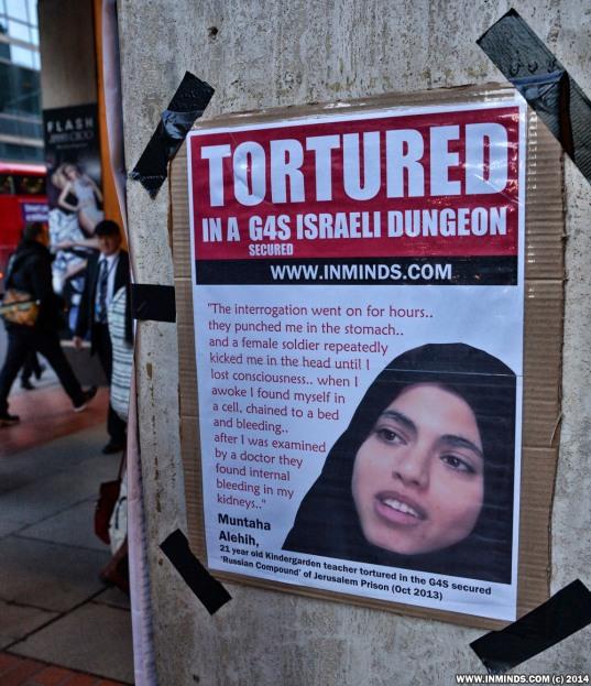 Poznati su brojni slučajevi u kojima je IDF mučio palestinske djevojke i tinejdžerice, no što je sa silovanjima i seksualnim zločinima?