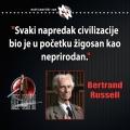 Russell, napredak civilizacije
