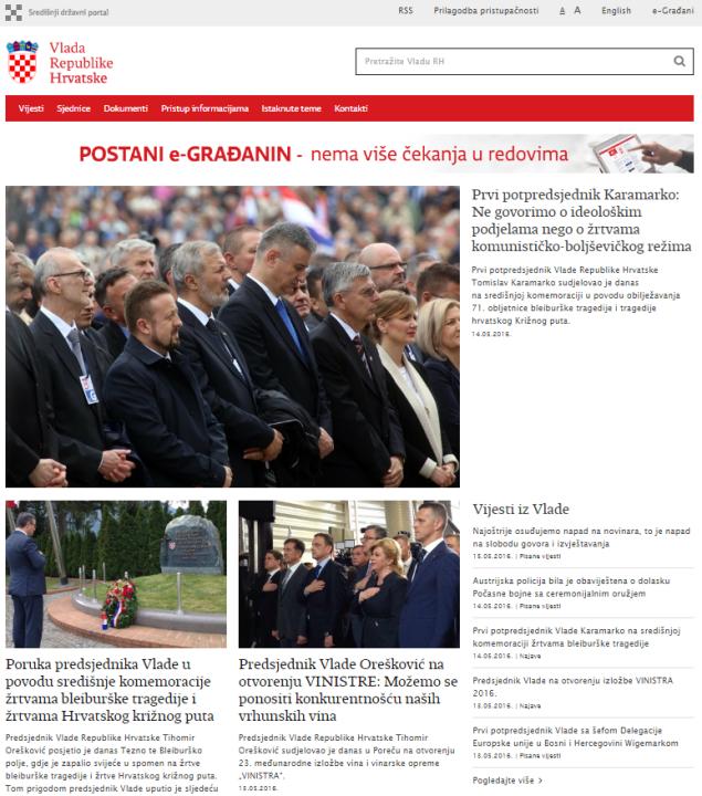 Službeni portal vlade Republike Hrvatske ima i elemente bloga, možete li ih pronaći?