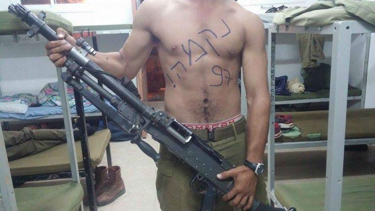 Fotografija izraelskog vojnika koji poziva na osvetu i ubojstvo Palestinaca, nije blokirana na Fejsu.