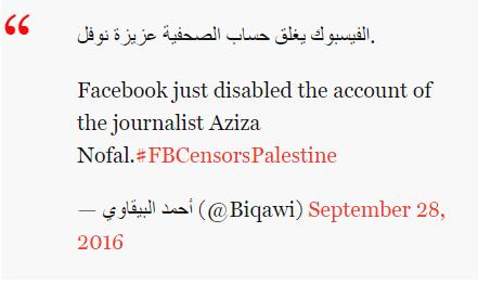Facebook je očigledno na strani Izraela, jer se novinari iz Palestine smatraju prijetnjom.
