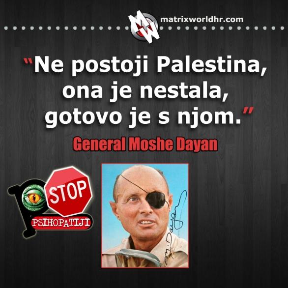 Je li Palestina zaista nestala?