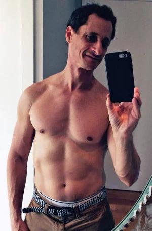 Najbenigniji Weinerov selfie, ostali nisu primjereni našoj stranici.