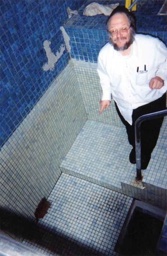 Mikvash - kupaonice za pročišćavanje.